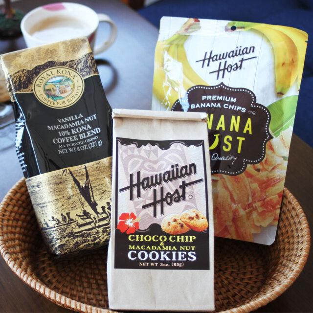 ハワイアンホースト チョコチップクッキー&バナナツイスト コナコーヒー セット