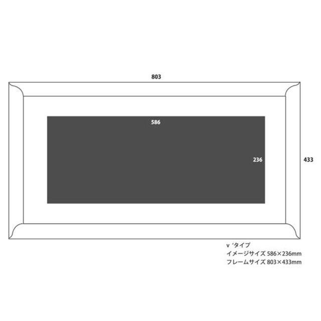栗乃木ハルミ イラストフレームセット Hana 2 額入り絵画 803mm×433mm V'タイプ hk0277