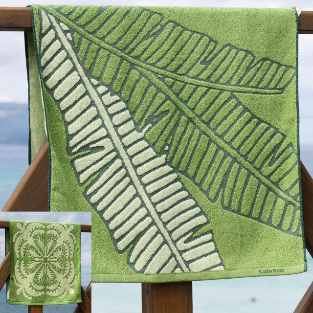 キャシーマム ハワイアンキルト柄 バスタオル バナナリーフ グリーン ループ付き 60cm×120cm
