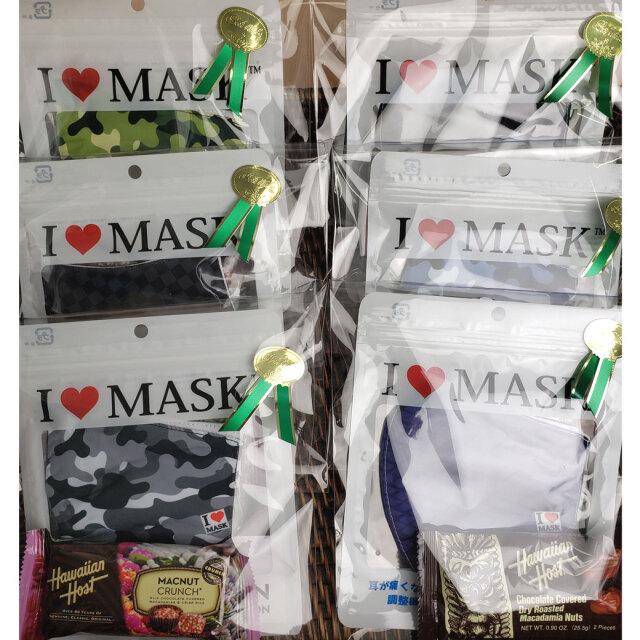 バレンタインデー チョコ×ファッションマスク ギフト 6個 個装