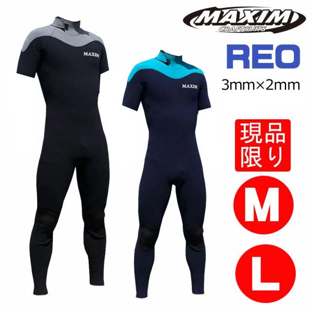 男性用メンズウェットスーツ シーガル マキシム限定ストックウェットスーツ レオ 3mm×2mm