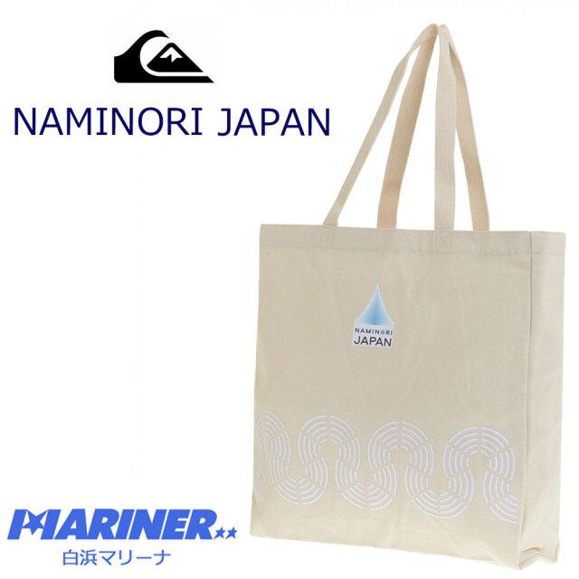 クイックシルバー 波乗りジャパン トートバッグ ホワイト QBG202012T WHT QUIKSILVER NAMINORI JAPAN TOTE