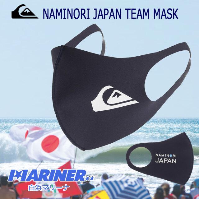 洗えるマスク QUIKSILVER クイックシルバー 波乗りジャパンチームマスク NAMINORI JAPAN TEAM MASK QOA215001T