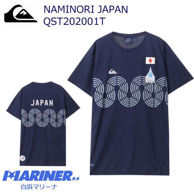 波乗りジャパン ジャパンチームレプリカティ インディゴ QST202001T IND QUIKSILVER NAMINORI JAPAN NAMINORI JAPAN TEAM REPLICA TEE