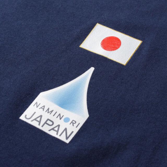 波乗りジャパン オーシャンティ ホワイト QST202003T WHT QUIKSILVER NAMINORI JAPAN OCEAN TEE