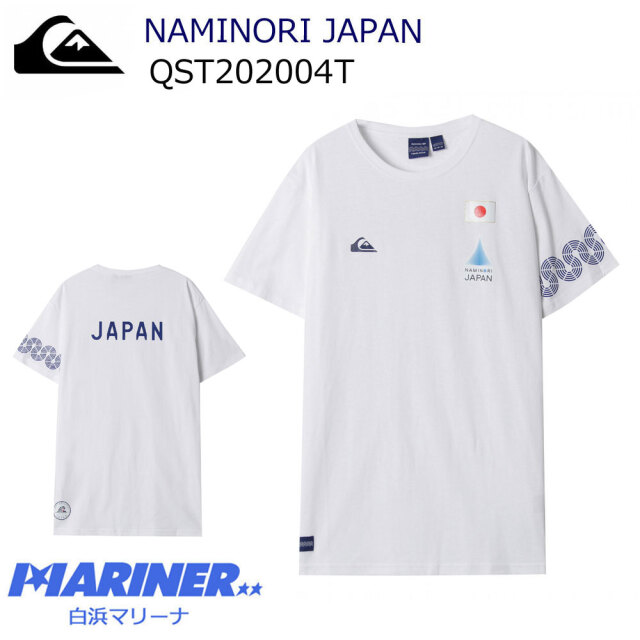 クイックシルバー 波乗りジャパン チューブティ ホワイト QST202004T WHT QUIKSILVER NAMINORI JAPAN TUBE TEE