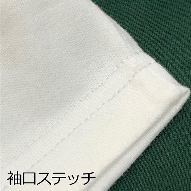 メンズ Tシャツ 半袖 2021 RASH ラッシュ 羽バックTee 6oz