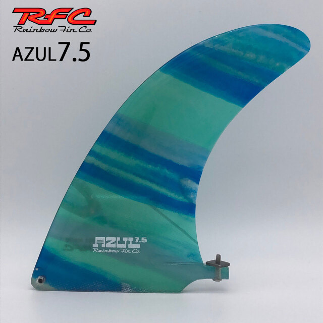 RainbowfinレインボーフィンAZUL7.5/ロングボードフィン