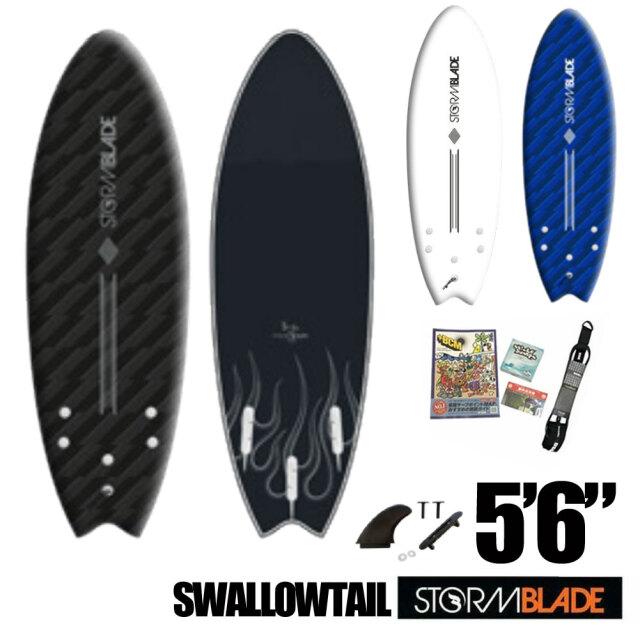 ソフトボード ストームブレード スワローテールサーフボード 5'6 STORM BLADE 6ft SWALLOW TAIL SURFBOARD