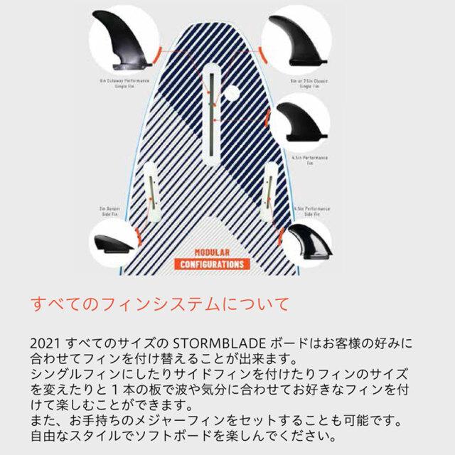 ストームブレード 8'0 ソフトサーフボード サーフィン STORM BLADE 8ft SURFBOARD