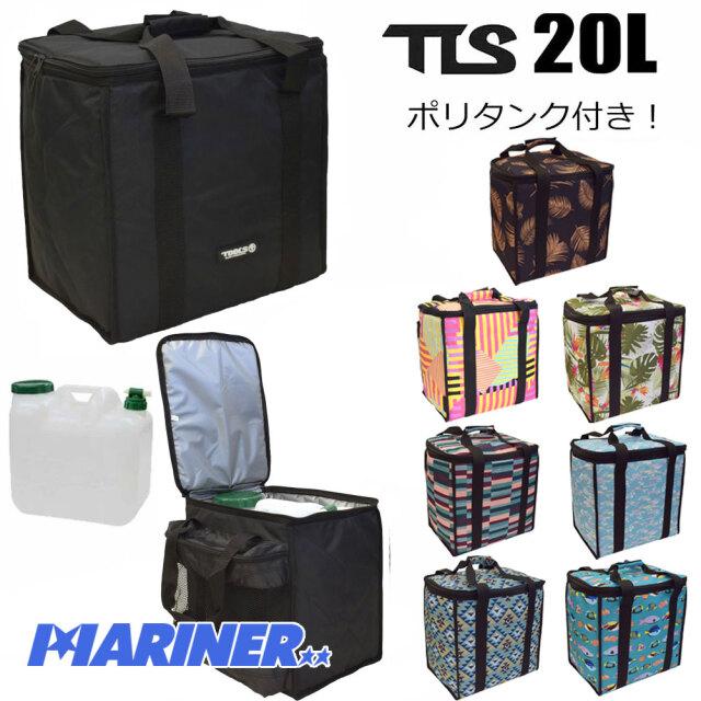 20L ポリタンク ツールス カバー付き TOOLS TLS ウォータータンク