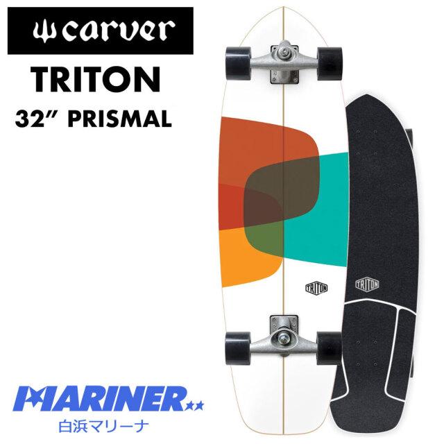 スケートボード コンプリート カーバースケートボードトリトン プリスマル 32インチ CARVER SKATEBOARDS TRITON PRISMAL CX4SURF TRUCK