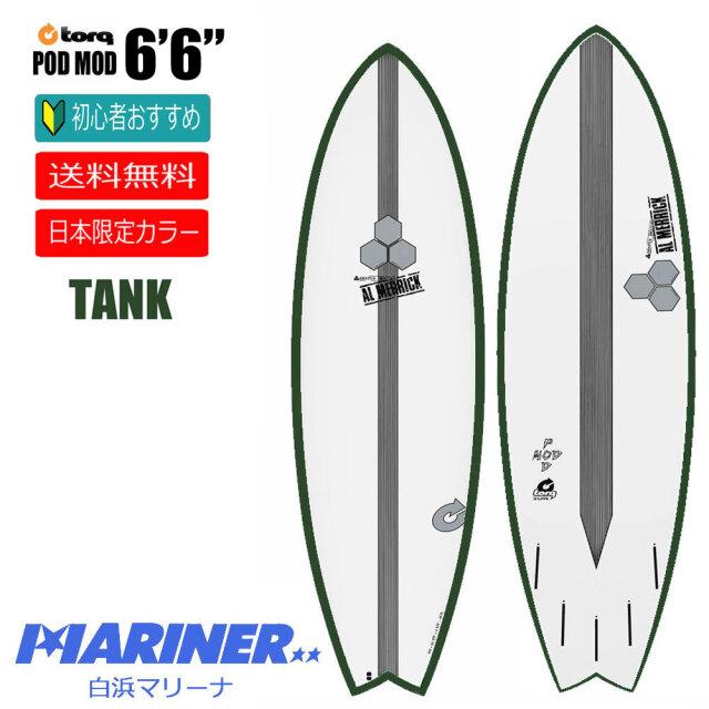 TORQ Surfboard CI-PODMOD-X-LITE JAPAN LIMITED LINE TANK COLOR
