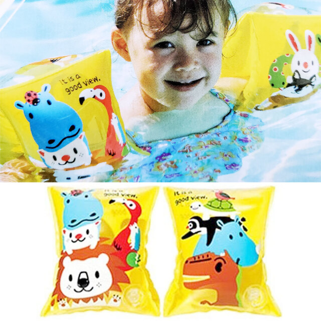 アームリング フォレストニマル アームヘルパー おもちゃ 水浴び 海水浴
