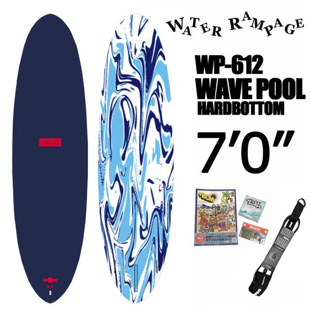 ウォーターランページ サーフボード ウェーブプール 7'0 ハードボトム WATER RAMPAGE WP-612 WAVE POOL HARDBOTTOM