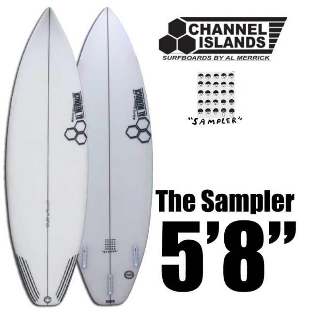 サーフボードCHANNEL ISLANDS チャンネルアイランド The Sampler 5'8/アルメリック FUTURE