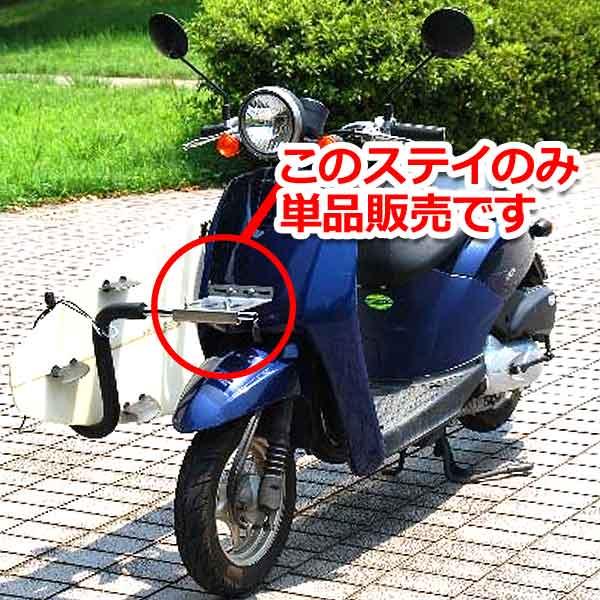 ★パーツ単品★バイク用サーフボードキャリアアタッチメント/スクーター サーフボードラック サーフィン