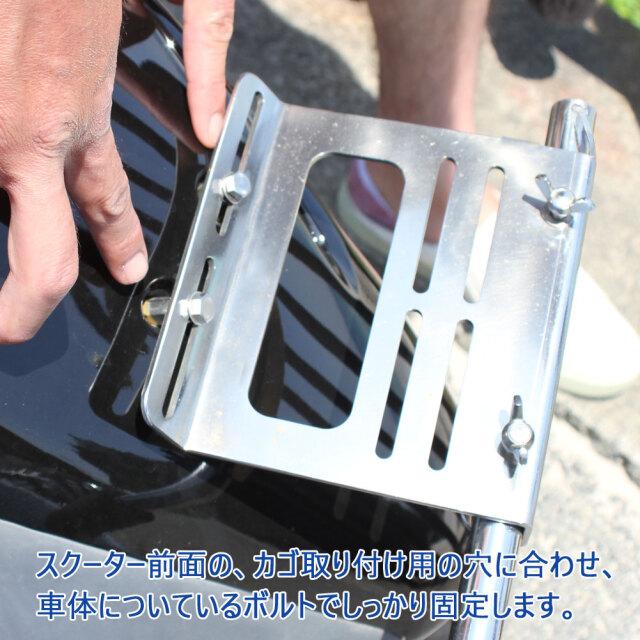 バイク用サーフボードキャリアセット