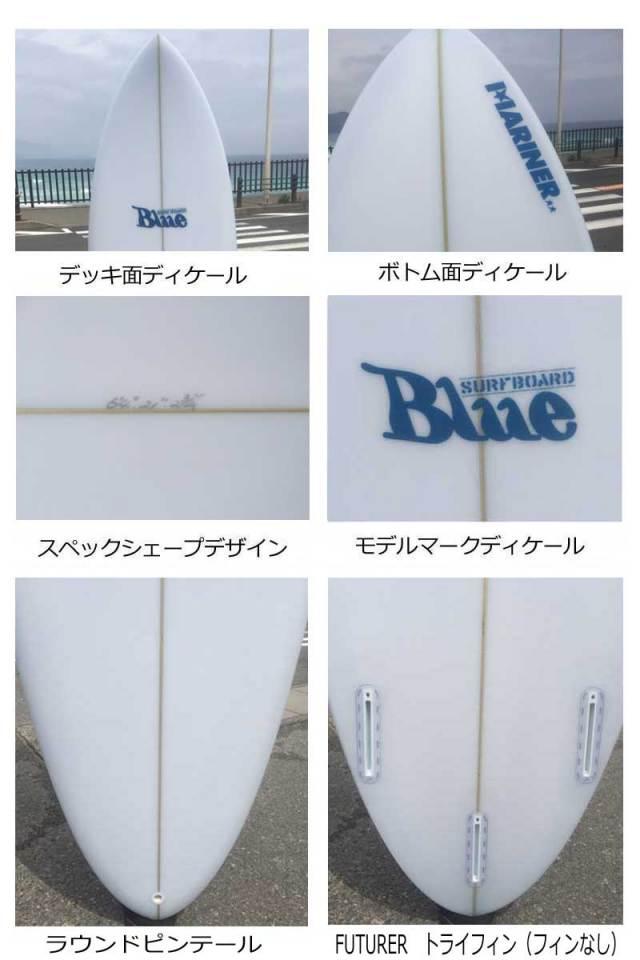 """ショートボード Blue Surfboard   M-HK 6'4"""" 小波用モデル"""
