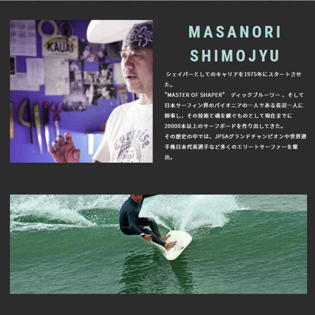 ロングボード ディックブルーワーサーフボード ヤマト  DICK BREWER YAMATO 9'1