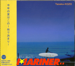 cd-tanaka-kozo.jpg
