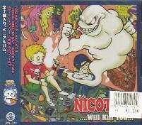 NICOTINE ウィル キル ユー  / サーフミュージックCD/サーフィン / cd4400