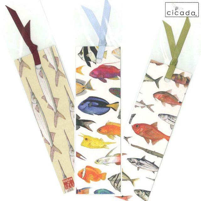 cicada 和紙しおり 魚 伊豆の自然/ブックマーク