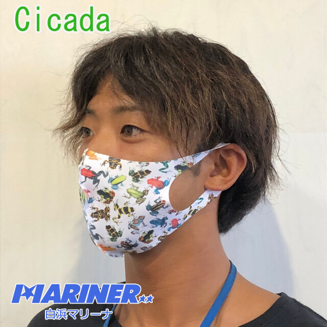 シカダ カエルマスク 洗えるマスク ファッションマスク cicada frog MASK
