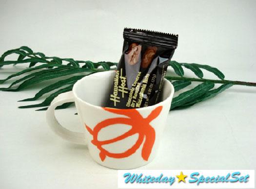 ギフトセット 「ハワイアンホヌマグカップ&マカダミアンナッツチョコレートセット」/ホワイトデープレゼント ギフト