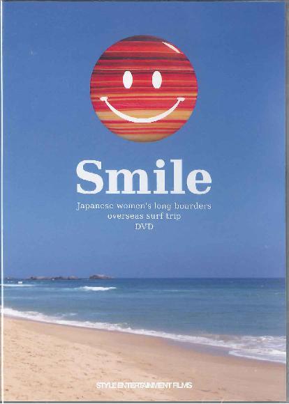 Smile スマイル ~世界のロングボードシーンで活躍する女性~/ロングボードDVD