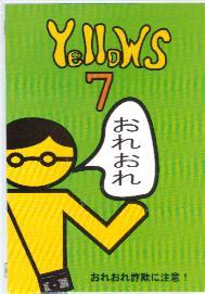 Yellows7 / ボディボードDVD/サーフィン / dvdb1090