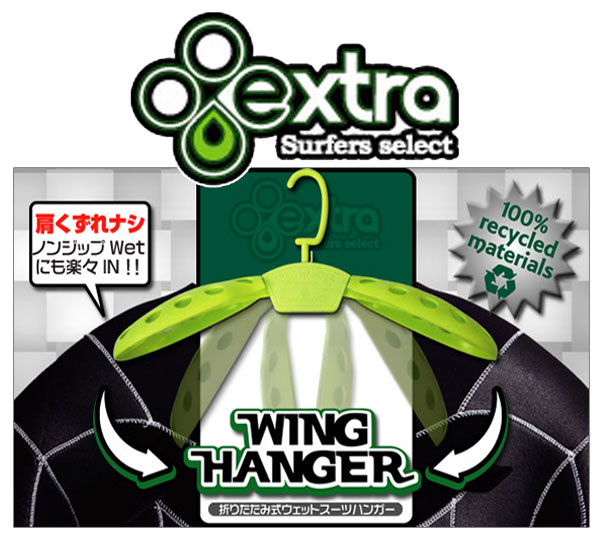 extra-winghanger