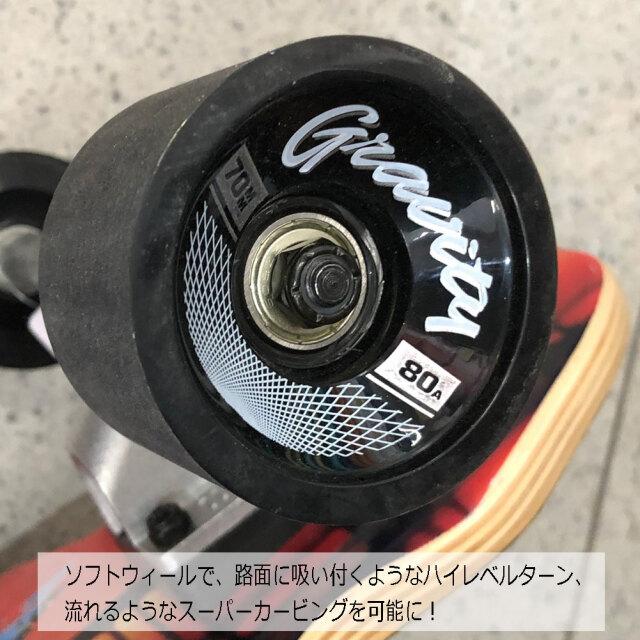サーフスケート コンプリート スケボー スケートボード ロンスケ グラビティハイパーカーブファームストライプロングボード 47inch