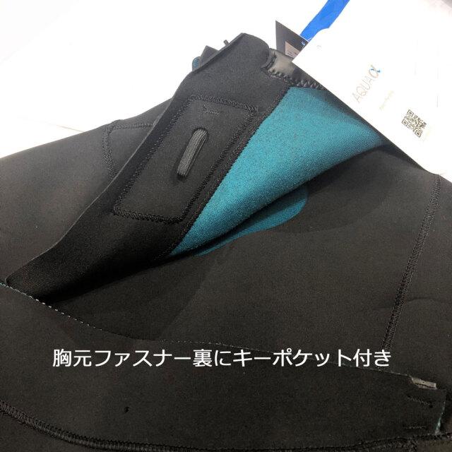 ハーレーメンズウェットスーツ 2mm×2mm スプリング アドバンテージプラス