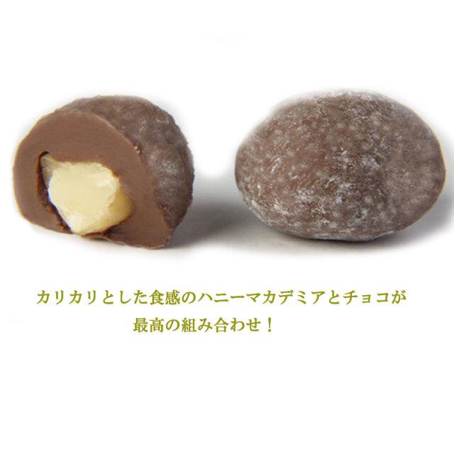 ハワイアンホースト パラダイスコレクション マカデミアナッツチョコレート ハワイアンハニー