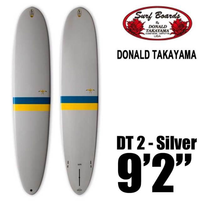 """ロングボード HAWAIIAN PRO DESIGNS  DT-2 9'2"""" SURF TECH"""