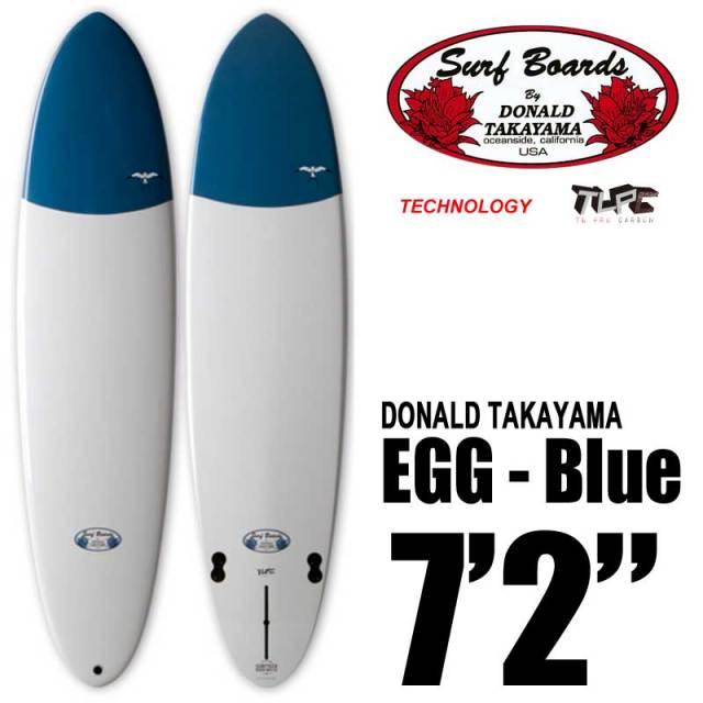 【送料無料】ファンボード SURFTECH HAWAIIAN PRO DESIGNS ドナルドタカヤマ EGG 7'2 ブルー FCS2/サーフテック ハワイアンプロデザイン エッグ