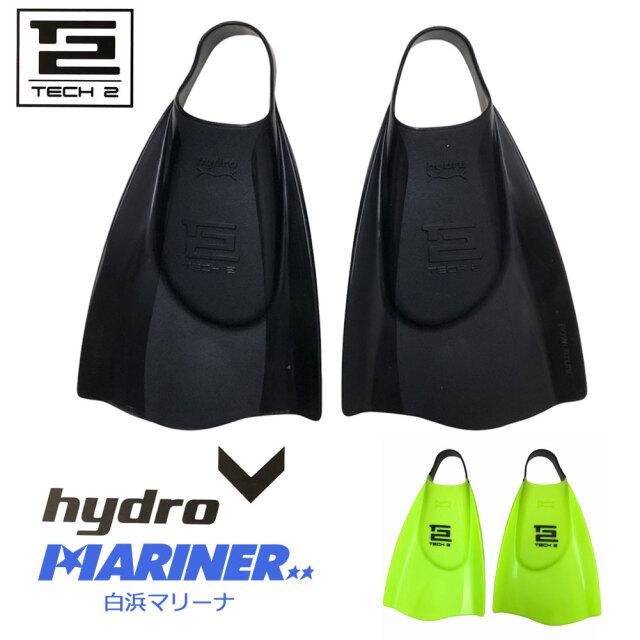 ボディボードフィン ハイドロフィンテックツーフィン Hydro TECH2 FIN Bodyboard Fin