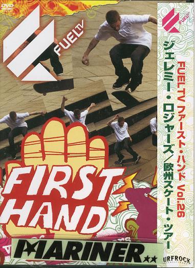 FUEL TV - ファースト・ハンド vol. 26 -ジェレミー・ロジャーズ/欧州スケート・ツアー/スケートDVD