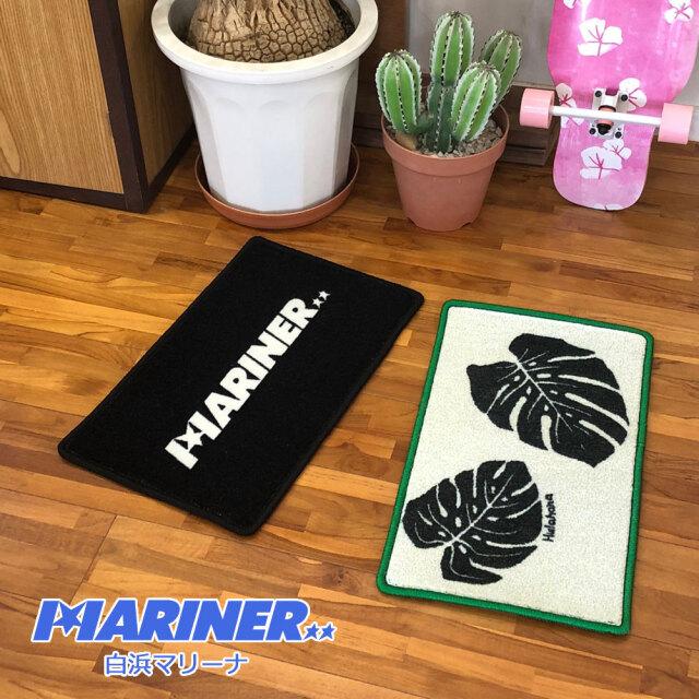 玄関マット53cm×32cm  MARINER&HULAHANA カーマット