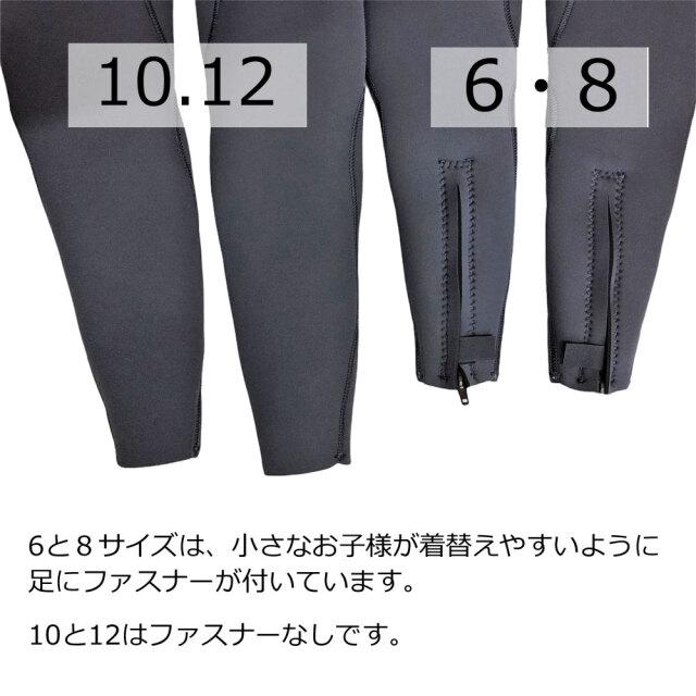 お子様用 ウェットスーツ リップカールグロムスオメガ4/3ウェットスーツ