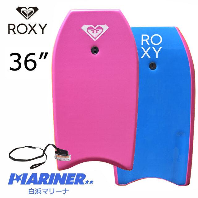 ボディボード 36インチ ROXY RX ロキシー ボディーボード