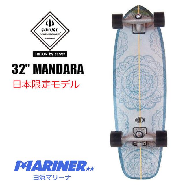 https://image.rakuten.co.jp/mariner/cabinet/2000/21ss2/toriton32jpmandara.jpg
