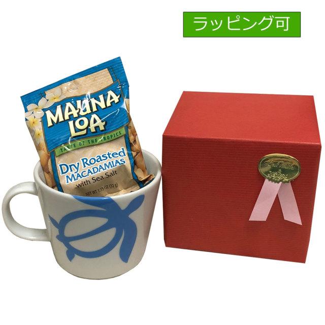 ハワイアンホヌ 海亀 マグカップ×ハワイアンホースト マウナロア 塩味 マカデミア ナッツセット