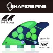 SHAPERS FINS シェーパーズフィン AM1 コアライト 3フィン