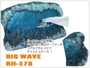 13fw-tissuecase-e.jpg