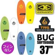 【代引同梱不可】CEAN&EARTH BUG SOFT BOARDS 37インチ サーフボード ソフトボード / 初心者用ボード サーフィン