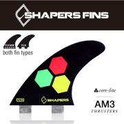 SHAPERS FINS シェーパーズフィン AM3 コアライト 3フィン/