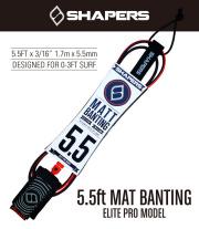 SHAPERS LEASH CORD 5.5ft マットバンティング エリート プロモデル/シェーパーズ リーシュコード