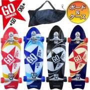 GO SK8 GO SWINGER ゴースウィンガー スケートボード 期間限定 ケースセット/キッズ用 子供用プレゼント